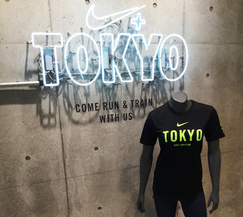 Tokyo City Run Dry Tee Nike Kichijoji Fgb7yy6