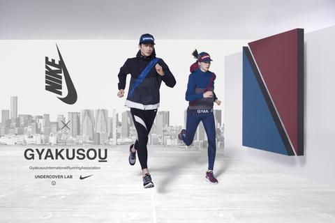 170205 GYAKUSOU0166_02_Logo.jpg